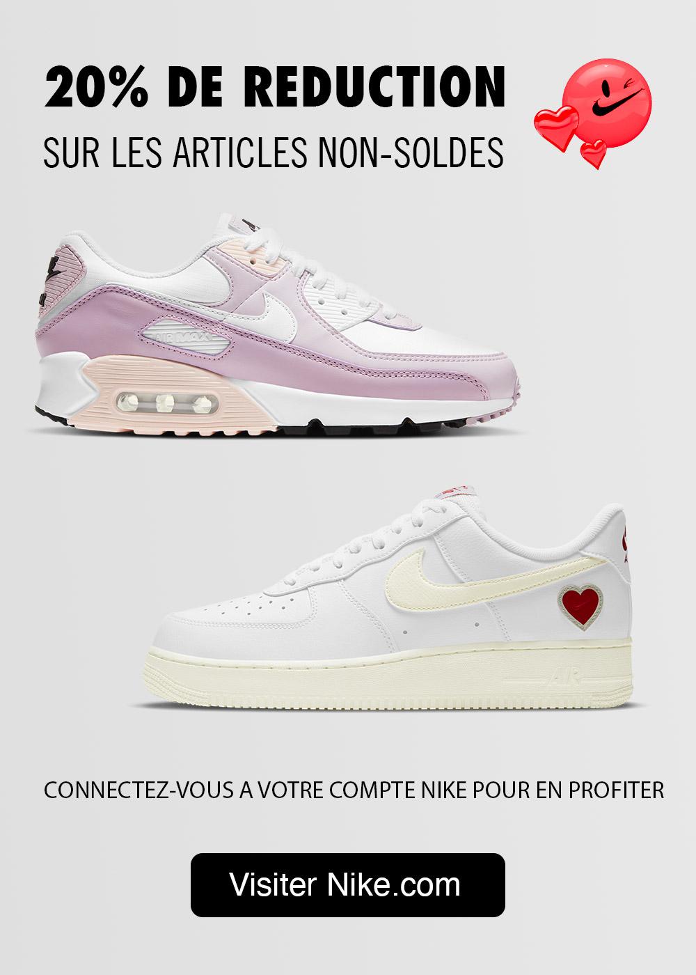 Nike Saint Valentin