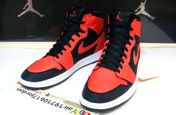 air-jordan-i-1-retro-high-black-max-orange-white-2