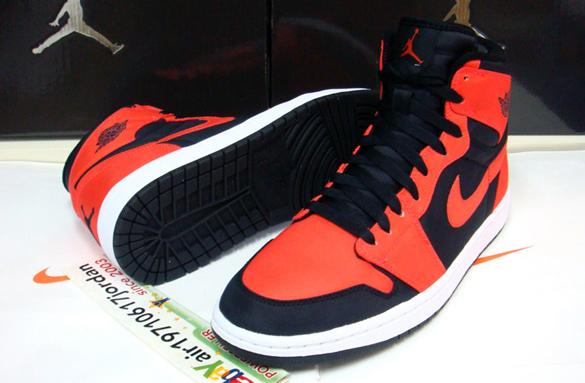 air-jordan-i-1-retro-high-black-max-orange-white-3