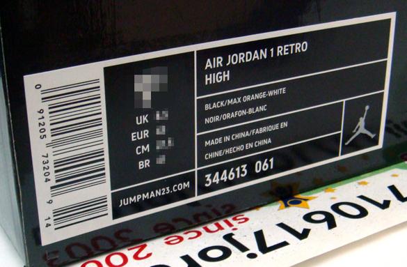 air-jordan-i-1-retro-high-black-max-orange-white-9