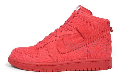Nike Dunks ستجدب الاضواء اينما ذهبت nike-dunk-high-ultimate-glory-1.jpg&sa=X&ei=mHFVTb6COomP4gaCz5WzBw&ved=0CAQQ8wc4OQ&usg=AFQjCNGlgRWXisbsdS8sEsybLER6MlY4iQ