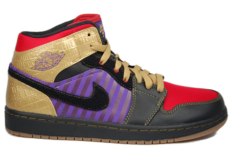 air-jordan-1-i-leroy-smith-1