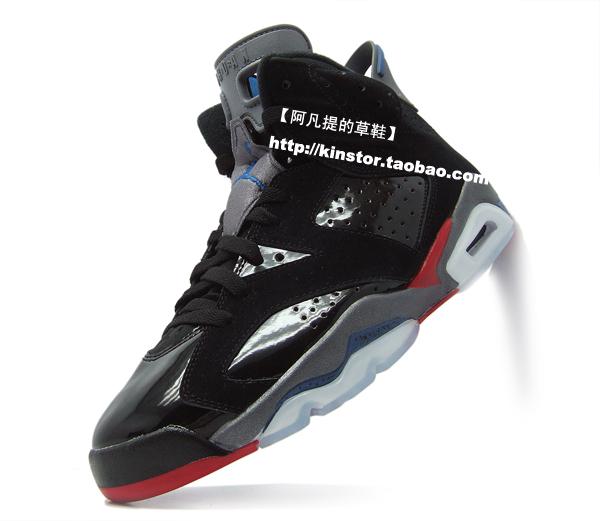 183b2492d58d1c Air Jordan 6 Detroit Pistons