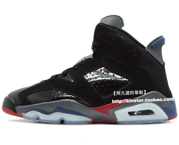 fa3dc37687608b Nike Air Jordan 6 Piston
