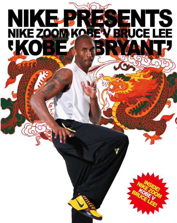 bruce-lee-kobe-bryant-nike-zoom-kobe-posters-2