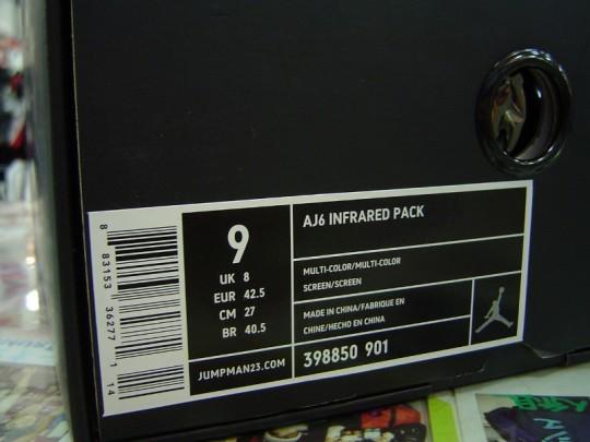 air-jordan-infrared-pack-3