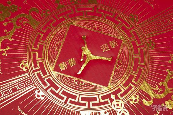 nike vêtements en cours d'exécution - Air Jordan 2011 \u0026quot;Year of the Rabbit\u0026quot;: aper?u du packaging - Le ...