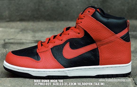 nike dunk rouge et noir