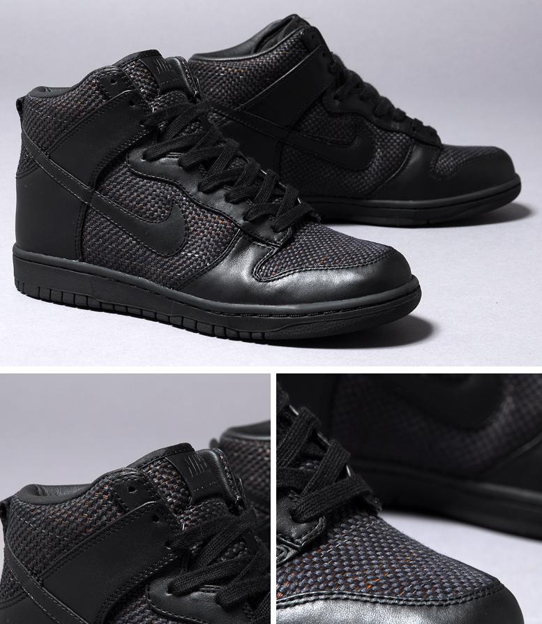 Nike-Maharam-Dunk