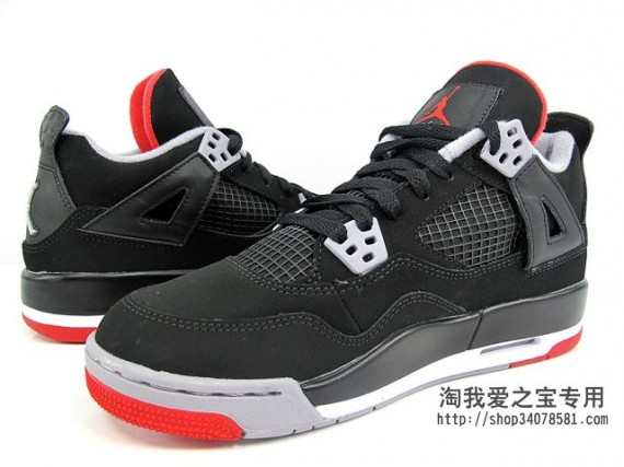 air jordan 4 grey cement
