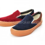 vans-city-japon-pack