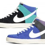 Nike Dunk High AC Aqua &amp; Game Royal