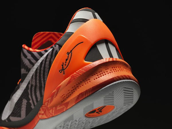 Nike Kobe 8 Black History Month
