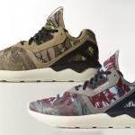 adidas-tubular-seaweed-camo-pack