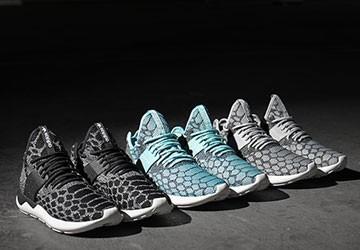 adidas Tubular Primeknit Snake Pack