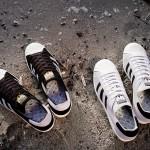 adidas-consortium-superstar-80s-primeknit-01