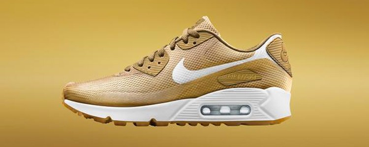 detailed look 2bf62 95db4 2015 air max 90 hyperfuse gold nike shoes