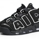 nike-air-more-uptempo-pippen