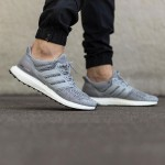 adidas-ultra-boost-grey-metallic-silver