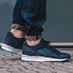 asics-gel-lyte-v-indian-ink-maldives-pack-03