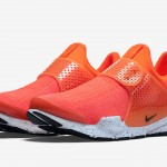 nike-sock-dart-se-total-crimson-833124-800