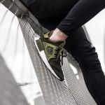 adidas-nmd-xr1-olive-01