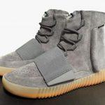 adidas-yeezy-boost-750-grey-gum