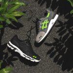 ronnie-fieg-asics-super-green-collection