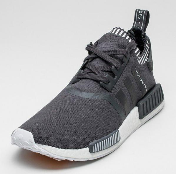 adidas nmd r1 primeknit grey