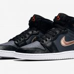 air-jordan-1-bronze-medal-1