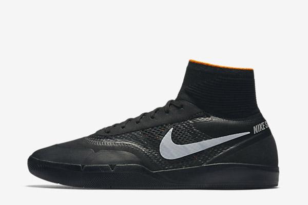 Nike SB Koston 3 Hyperfeel XT