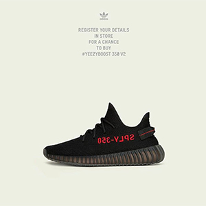 smets-yeezy-bred-raffle
