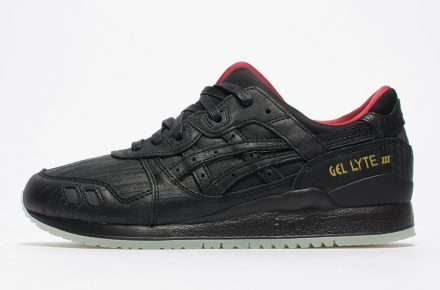 asics gel lyte 3 militaire