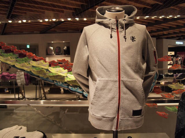 James De Site Nike 2011 Lebron Sneaker Le Holiday La Sportswear EY0wBwqO