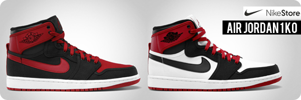 Air Jordan AJKO QS Ete 2012 - Le Site de la Sneaker 76c9dc293
