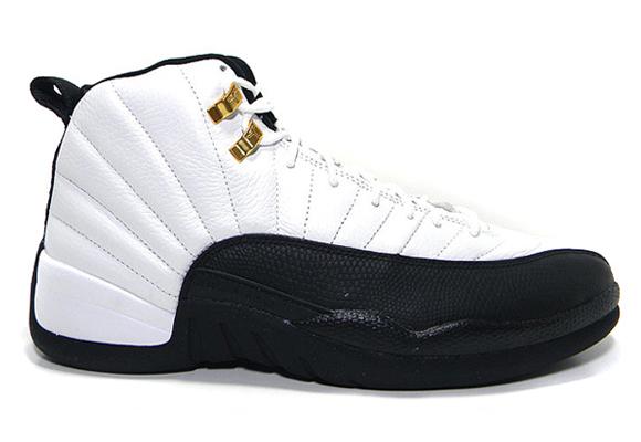 68f7cfc28ef Air Jordan Archives - Page 150 sur 230 - Le Site de la Sneaker