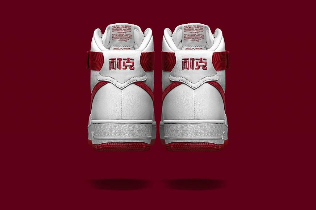 Nike Air Force 1 High Nai Ke Le Site de la Sneaker