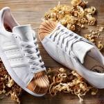 afew-adidas-superstar-ivan-beslic