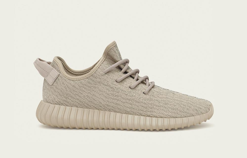 adidas yeezy beige