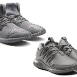 adidas-tubular-doom-nova-luxe-textile-pack