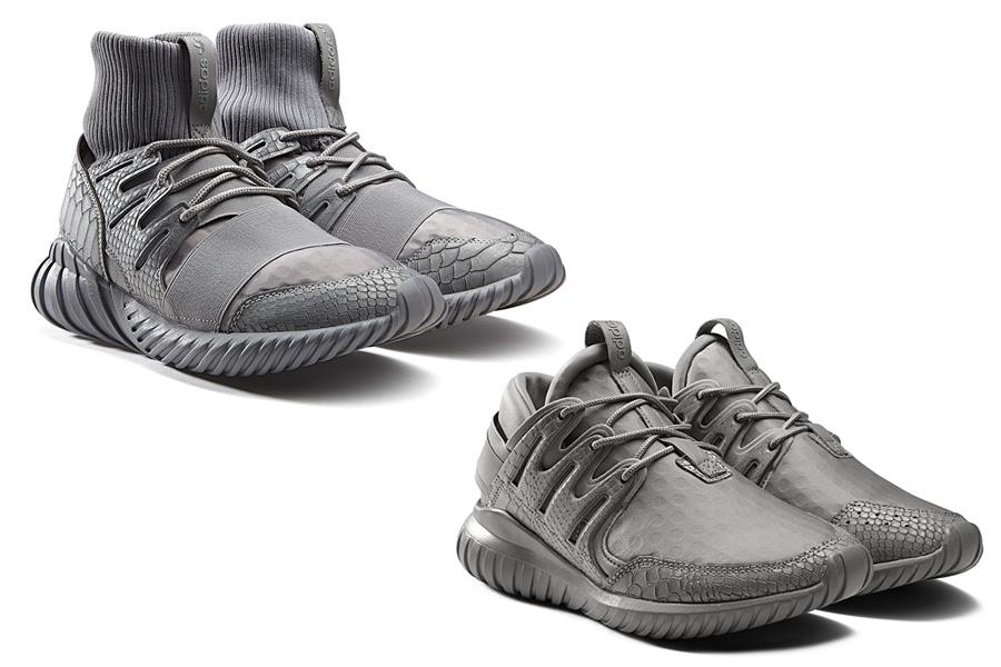 adidas tubular grise