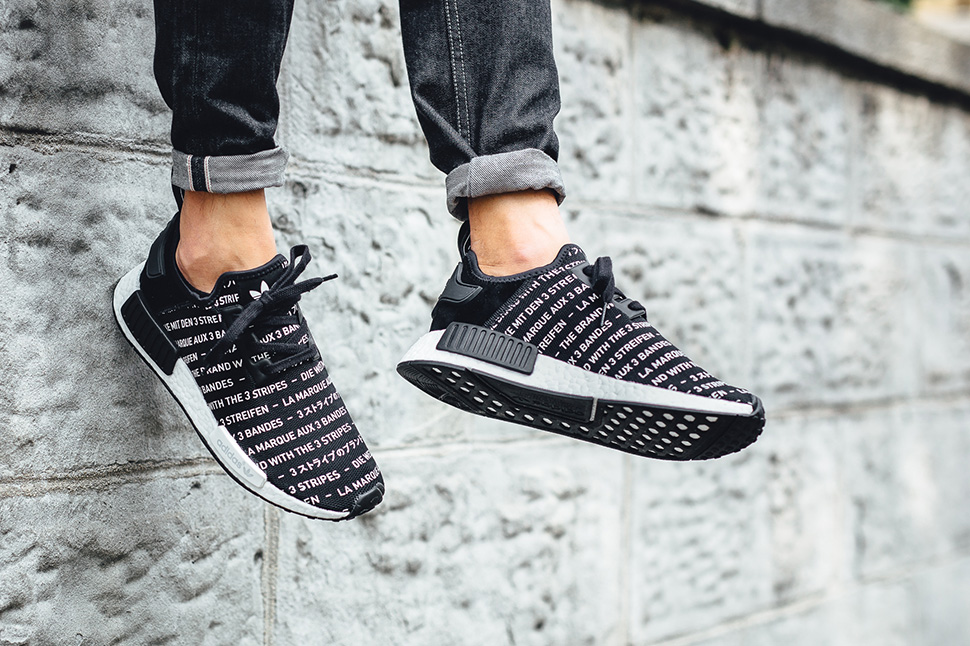 adidas nmd homme 2018