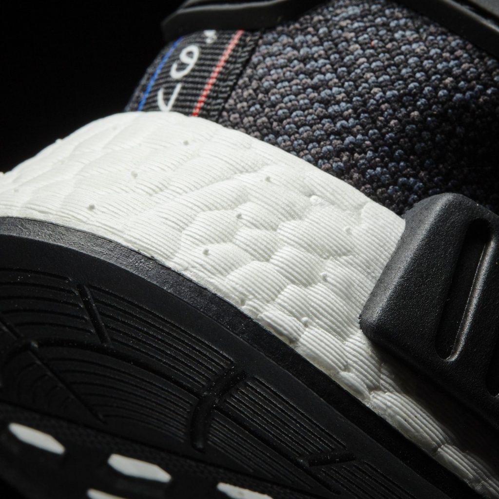 5ebbda07 adidas NMD Primeknit