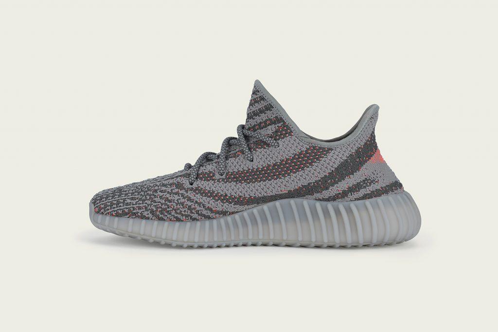 adidas yeezy boost 350 v2 prix