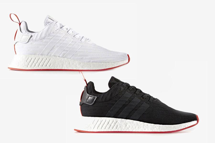 adidas nmd r2 soldes