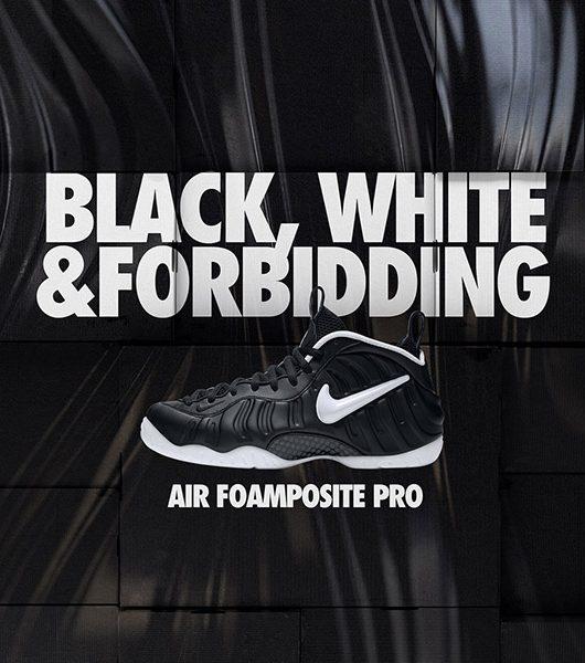 Nike Air Foamposite Pro Dr. Doom