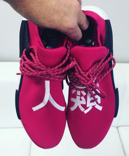 Pharrell × adidas NMD Human Race Shock Pink