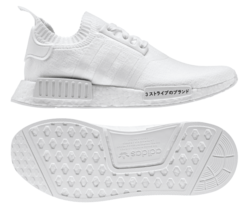 Preview: adidas NMD_R1 PK Japan Boost Pack Le Site de la