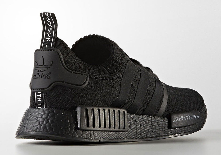 wholesale outlet special for shoe the best adidas NMD R1 PK Japan Triple Black - Le Site de la Sneaker