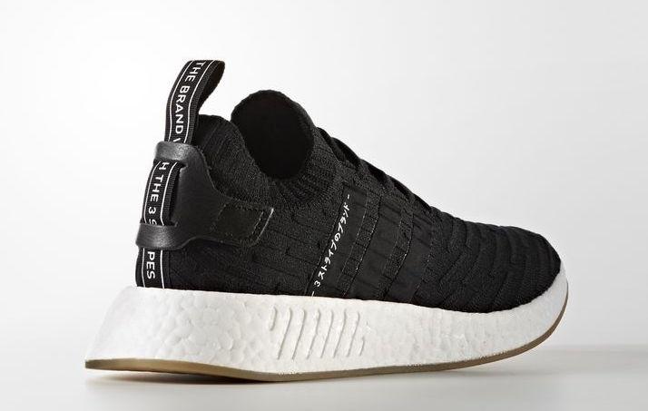 adidas-nmd-r2-pk-black-gum-BY9696-2